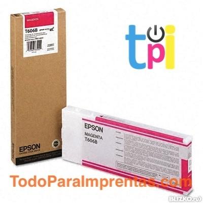 Tinta Epson StylusPro 4800 Magenta 220 ml.